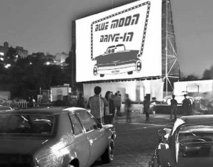 Blue Moon drive-in screen