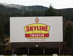 Skyline theater screen